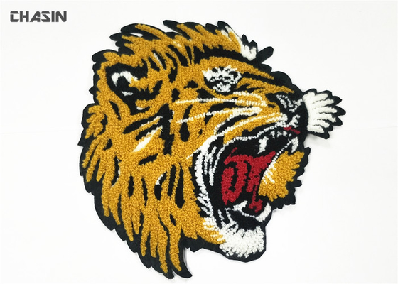 China Animal Tiger Chenille Embroidery Patches No Minimum Merrow Border supplier